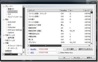 20100312164635