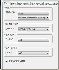 20100318224323