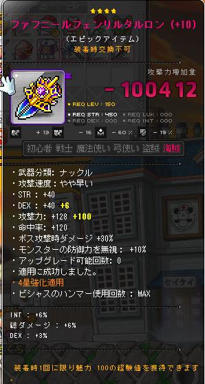 150拳☆4