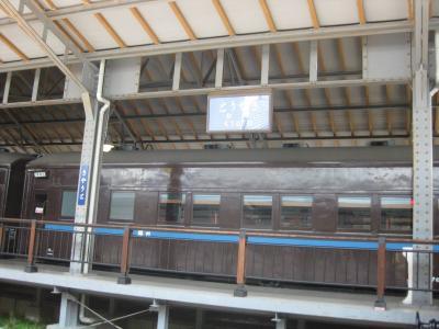 現代日本人にとってはターャジス並に読みにくい駅名