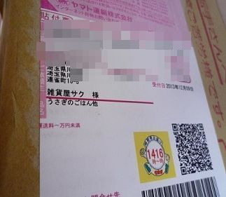 1_20131222023431b9c.jpg