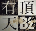 Bz 24