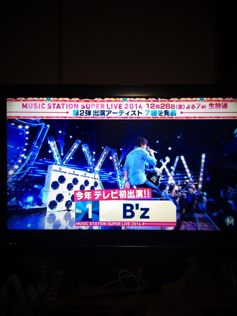 Bz 26