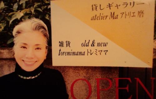 a磨さん110224_1400~02