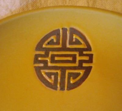 黄色110612_1112~01