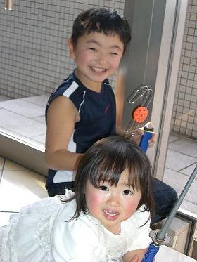 aaaなご&おおじ7abca7db