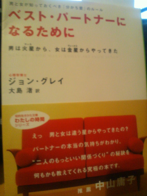 13_20130313093308.jpg