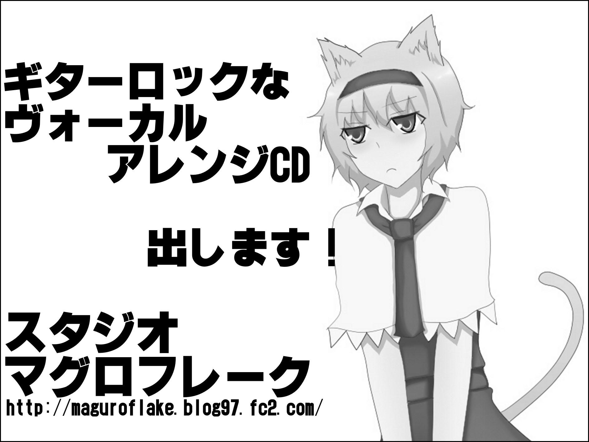 sukei4_circlecut.jpg