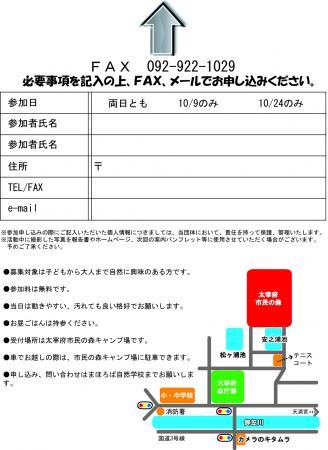 H22chirashi2.jpg