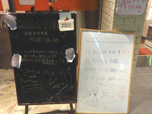 2_20110113024749.jpg