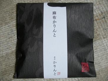 SANY1217 - コピー