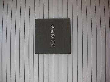 SANY1648 - コピー
