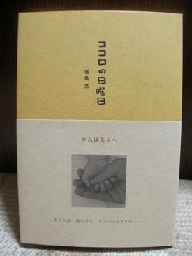 SANY1799 - コピー