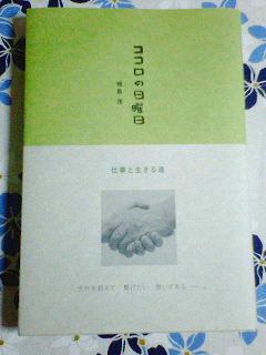 201110170024000.jpg
