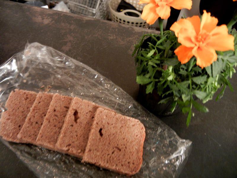 カフェトホのパン