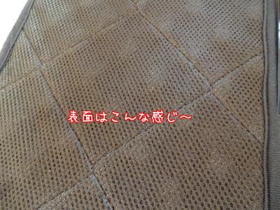 QD12ZCPp8UZFrfK1387795537_1387795680.jpg