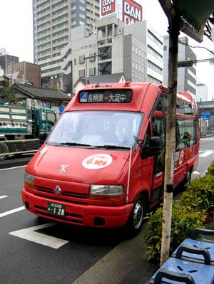 大阪赤バス01