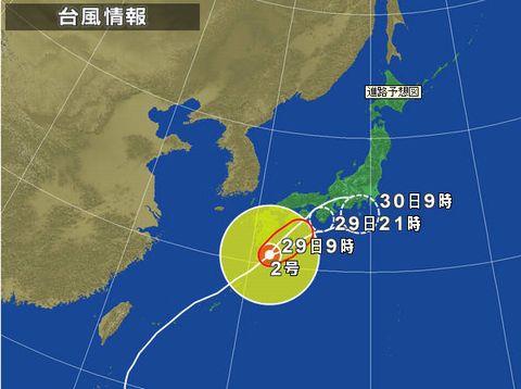 台風2号接近2001105