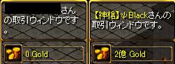 Tダメレジェ再構成3
