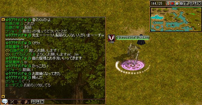 vsSOPHIA(青鯖)1