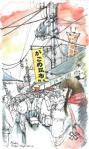 tsukiji100.jpg