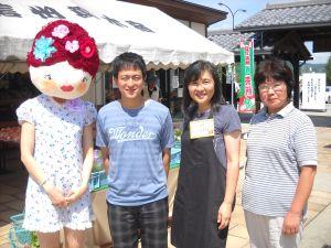 asaichi 2