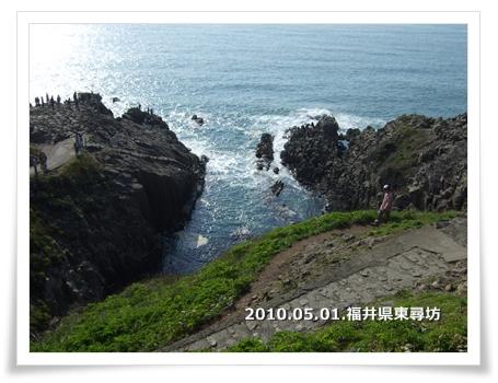 20100501-01.jpg