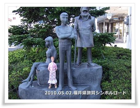 20100502-01.jpg