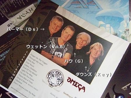 20100513-01.jpg