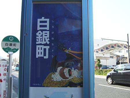 20100524-004.jpg