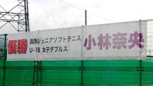 jinsei2
