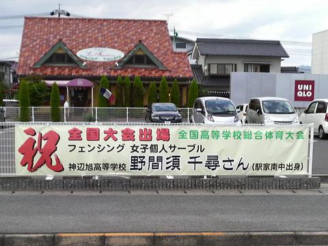 nomasu1