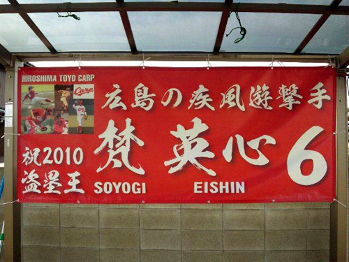 soyogi1