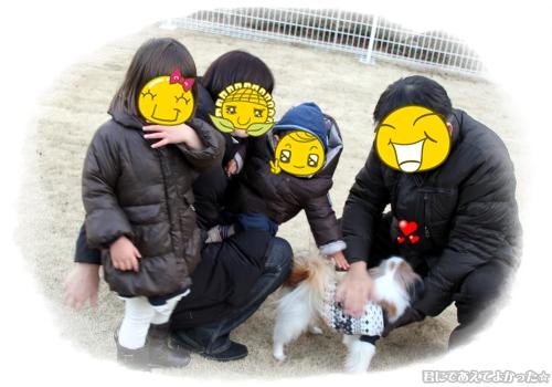 711_20120208191112.jpg