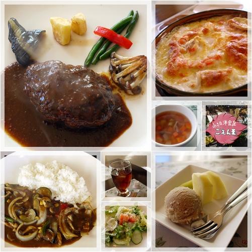 lunch_20120121131739.jpg