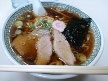 CA3Cfukushima2.jpg