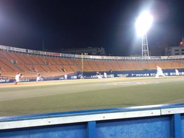 CA3Chamasuta5.jpg