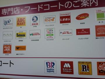 CA3Cshimatyu1.jpg