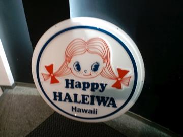 haleiwa1.jpg