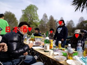 lrc_n.jpg