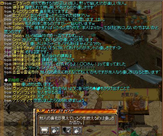 ブログ用SS4