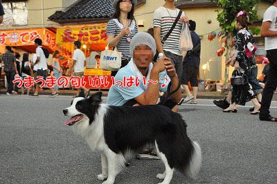 201107-han02.jpg