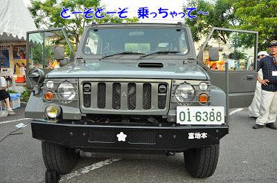 201107-han04.jpg
