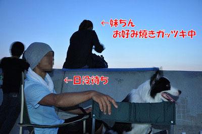 201107-han09.jpg