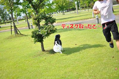 201108-uoz03.jpg