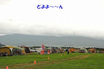 201109-mat04.jpg