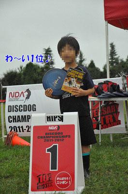 201109-win11.jpg
