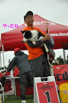 201109-win12.jpg