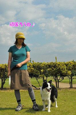 20110925-mama01.jpg