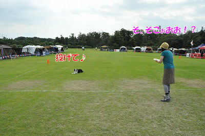 20110925-mama05.jpg